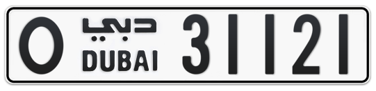 O 31121 - Plate numbers for sale in Dubai