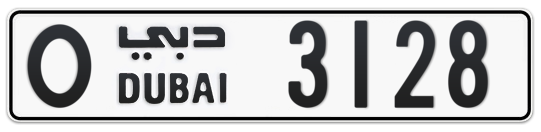 O 3128 - Plate numbers for sale in Dubai