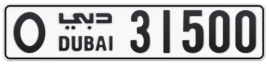 O 31500 - Plate numbers for sale in Dubai