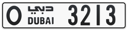 O 3213 - Plate numbers for sale in Dubai