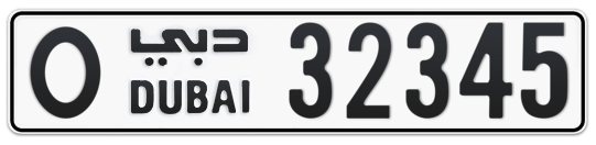 O 32345 - Plate numbers for sale in Dubai
