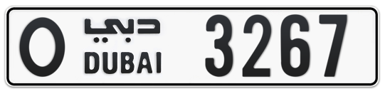 O 3267 - Plate numbers for sale in Dubai