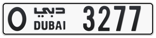 O 3277 - Plate numbers for sale in Dubai