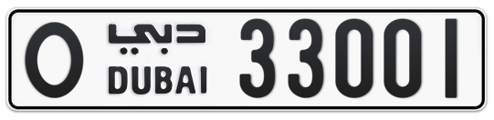 O 33001 - Plate numbers for sale in Dubai