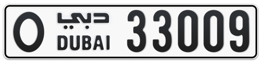 O 33009 - Plate numbers for sale in Dubai