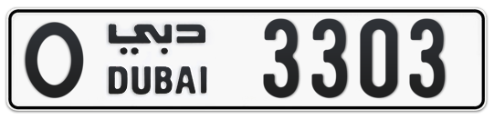 O 3303 - Plate numbers for sale in Dubai