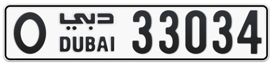 O 33034 - Plate numbers for sale in Dubai