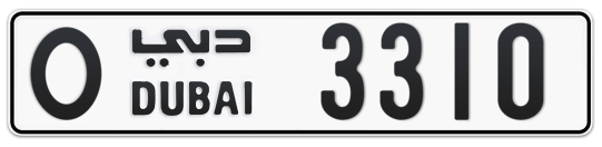 O 3310 - Plate numbers for sale in Dubai
