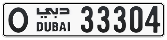 O 33304 - Plate numbers for sale in Dubai
