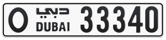 O 33340 - Plate numbers for sale in Dubai