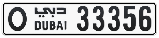 O 33356 - Plate numbers for sale in Dubai