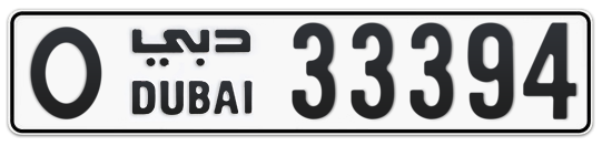 O 33394 - Plate numbers for sale in Dubai