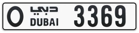 O 3369 - Plate numbers for sale in Dubai