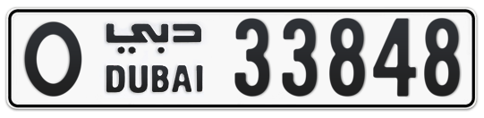 O 33848 - Plate numbers for sale in Dubai