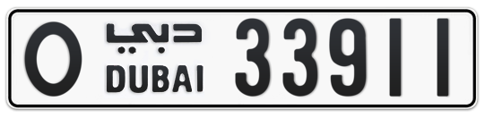 O 33911 - Plate numbers for sale in Dubai