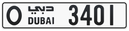 O 3401 - Plate numbers for sale in Dubai