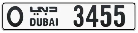 O 3455 - Plate numbers for sale in Dubai