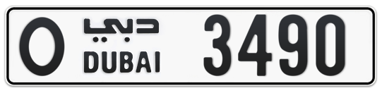 O 3490 - Plate numbers for sale in Dubai
