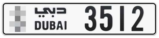 * 3512 - Plate numbers for sale in Dubai