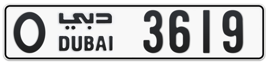 O 3619 - Plate numbers for sale in Dubai
