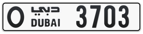 O 3703 - Plate numbers for sale in Dubai