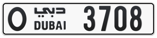 O 3708 - Plate numbers for sale in Dubai