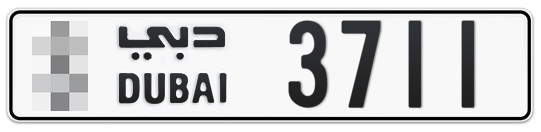 * 3711 - Plate numbers for sale in Dubai