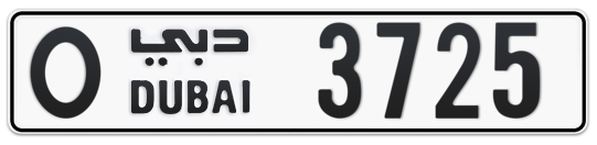 O 3725 - Plate numbers for sale in Dubai