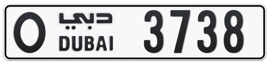 O 3738 - Plate numbers for sale in Dubai