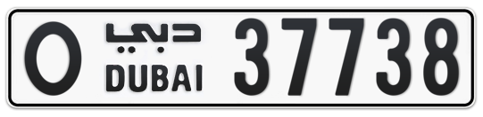 O 37738 - Plate numbers for sale in Dubai
