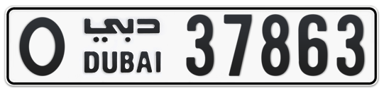 O 37863 - Plate numbers for sale in Dubai