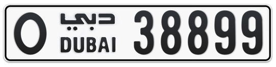 O 38899 - Plate numbers for sale in Dubai