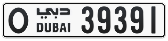 O 39391 - Plate numbers for sale in Dubai