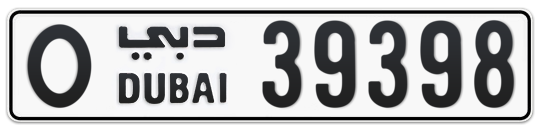 O 39398 - Plate numbers for sale in Dubai