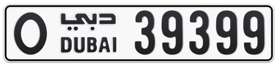 O 39399 - Plate numbers for sale in Dubai