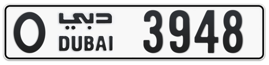 O 3948 - Plate numbers for sale in Dubai