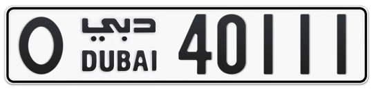 O 40111 - Plate numbers for sale in Dubai