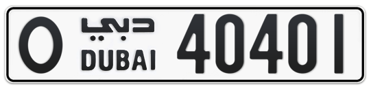 O 40401 - Plate numbers for sale in Dubai