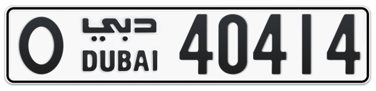 O 40414 - Plate numbers for sale in Dubai