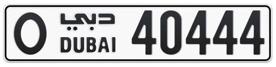 O 40444 - Plate numbers for sale in Dubai