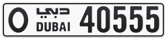 O 40555 - Plate numbers for sale in Dubai