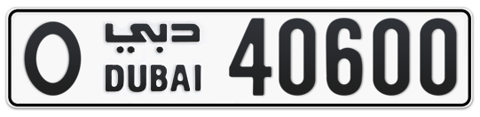 O 40600 - Plate numbers for sale in Dubai