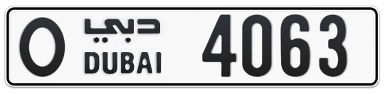 O 4063 - Plate numbers for sale in Dubai