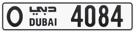 O 4084 - Plate numbers for sale in Dubai