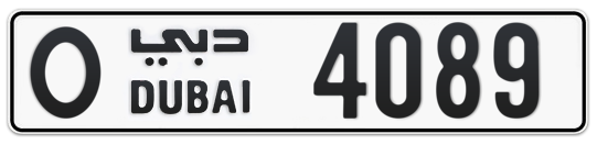 O 4089 - Plate numbers for sale in Dubai