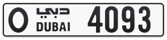 O 4093 - Plate numbers for sale in Dubai