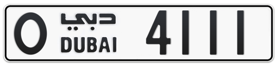O 4111 - Plate numbers for sale in Dubai