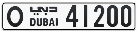 O 41200 - Plate numbers for sale in Dubai