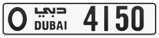 O 4150 - Plate numbers for sale in Dubai