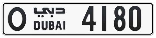 O 4180 - Plate numbers for sale in Dubai